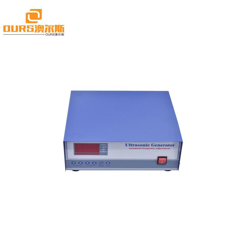 Multi Frequency Ultrasonic Generator 28k/40k 600W