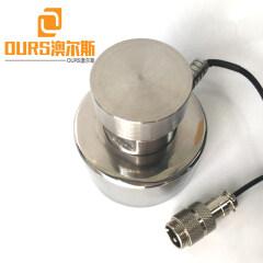 ultrasonic vibration frequency generator 33khz frequency ultrasonic vibrating screen 300Watt
