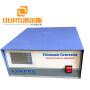 110V 220V ultrasonic cleaning generator 25Khz 28khz 40khz  manufacturer