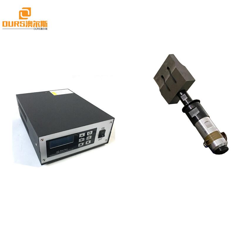2000W 20khz Ultrasonic Welding Generator Transducer booster Horn for Non-woven fabrics medical N95 mask welding