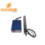 25KHZ/28KHZ 600W Submersible Ultrasonic Transducer Box For Cleaning Car Parts