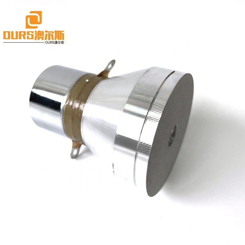 120W  20K/40K/60K High Power Ultrasonic Piezoelectric Transducer With Hole Used On Submersible Vibrating Plate Cleaner
