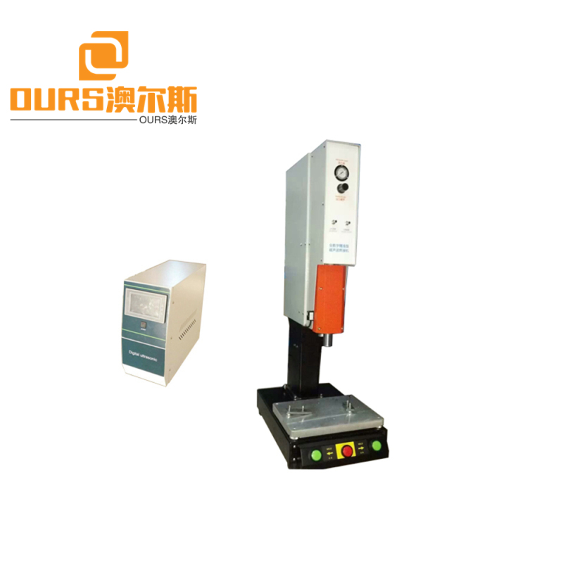 1000w Industrial Customized Welding Machine used for welding ultrasonic non woven blank face mask