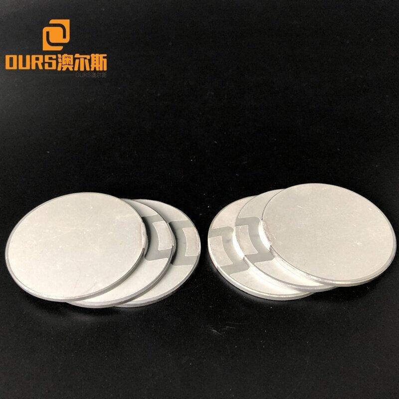 50x3MM Lead Zirconate Titanate Material Piezo Ceramic Plate Sensor Ultrasonic Ceramic Accessories With Low Cost