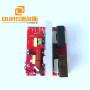 500W 20-40khz ultrasonic oscillator circuit board price no include piezoelectric transducer converter