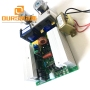 28KHZ 500W Adjustable Frequency Ultrasonic Generator PCB Transducer Circuit For Cleaner Tank