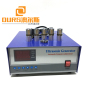 Frequency Adjustment Ultrasonic Driver Circuit 900W Ultrasonic Cleaning Transducer Generator