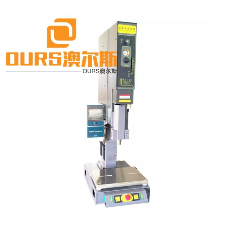 15KHZ /20khz Ultrasonic Industrial Welding Machine,Disposable Face Mask Making Machine
