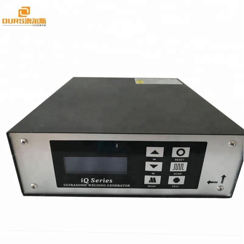 500W-3000W High power Ultrasonic welding generator for Plastic Non-woven fabrics Toothpaste shell
