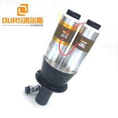ultrasonic welding transducer with booster+steel welding hoon+generator for Children ultrasonic welding machine