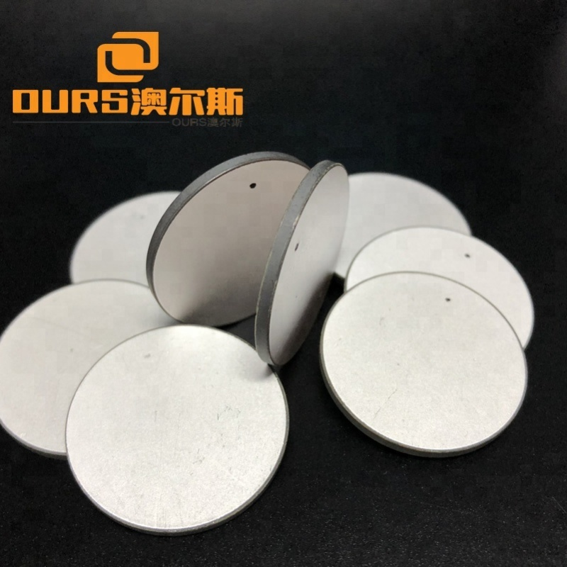 25mm Piezoelectric Ceramic Wafer for Ultrasonic Cleaning Ultrasonic Atomizing Sheet Humidifier