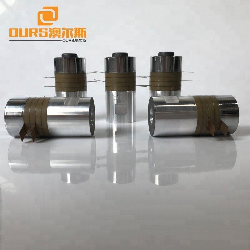 28K600W Ultrasonic welding machine transducer ultrasonic spot welding transducer