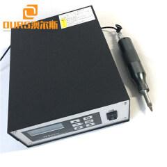 900W/20khz Hina Professional Supplier Ultrasonic Rubber Cutting Knife