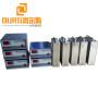 28khz/40khz submersible ultrasonic transducer pack 2000Watt power ultrasonic cleaning equipment