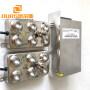 1.7mhz 230W Stainless Steel Fogger Ultrasonic Aquarium Mist Maker
