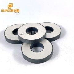 40khz 20watt 25mm Ultrasonic Sensor Piezoelectric Ceramic As Cleaning Sensor Ring Piezo Ceramic Material