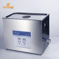30L Digital Ultrasonic Cleaner 600W Ultrasonic cleaning machine