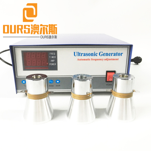 High Efficient 28KHZ 600W 220V piezoelectric ultrasonic transducer drive generator for Korean dishwasher