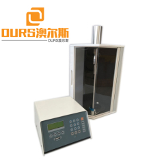 ultrasonic homogenizer sonicator processor cell disruptor mixer for 20khz ultrasonic sonicator