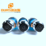2000w 20khz Ultrasonic Transducer With Titanium Booster  For plastic welding drilling