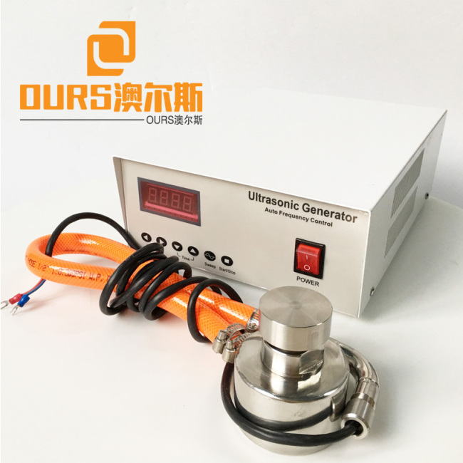 ultrasonic transducer for vibration frequency 33khz for 100W power ultrasonic vibration machine