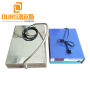 60Khz High frequency 1000W Underwater Piezoelectric Ultrasonic Submersible Transducer Box For Cleaning