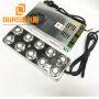 1.7mhz Industry ultrasonic atomizing transducer 230W ultrasonic atomization humidifier instructions