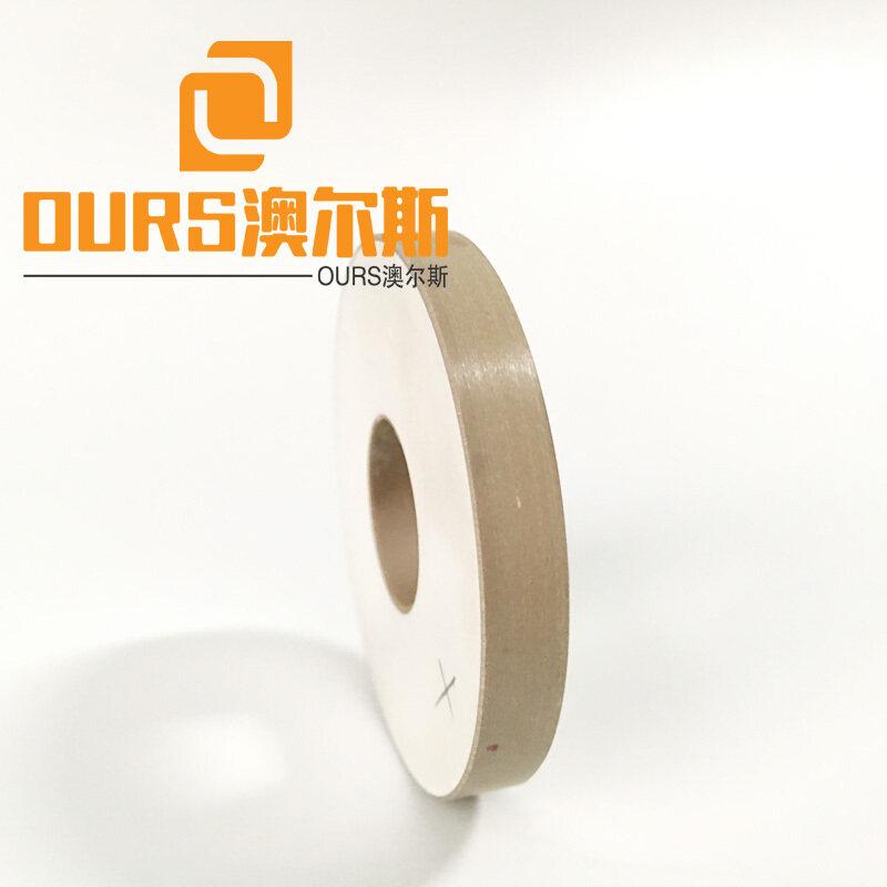 50X20X5mm Customized Different Material PZT4 PZT5 PZT8 Ultrasonic Piezoelectric transducer Ceramic Piezo Ring