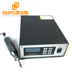 35KHZ 800W Long Life Ultrasonic Elliptical Vibration Cutting Device