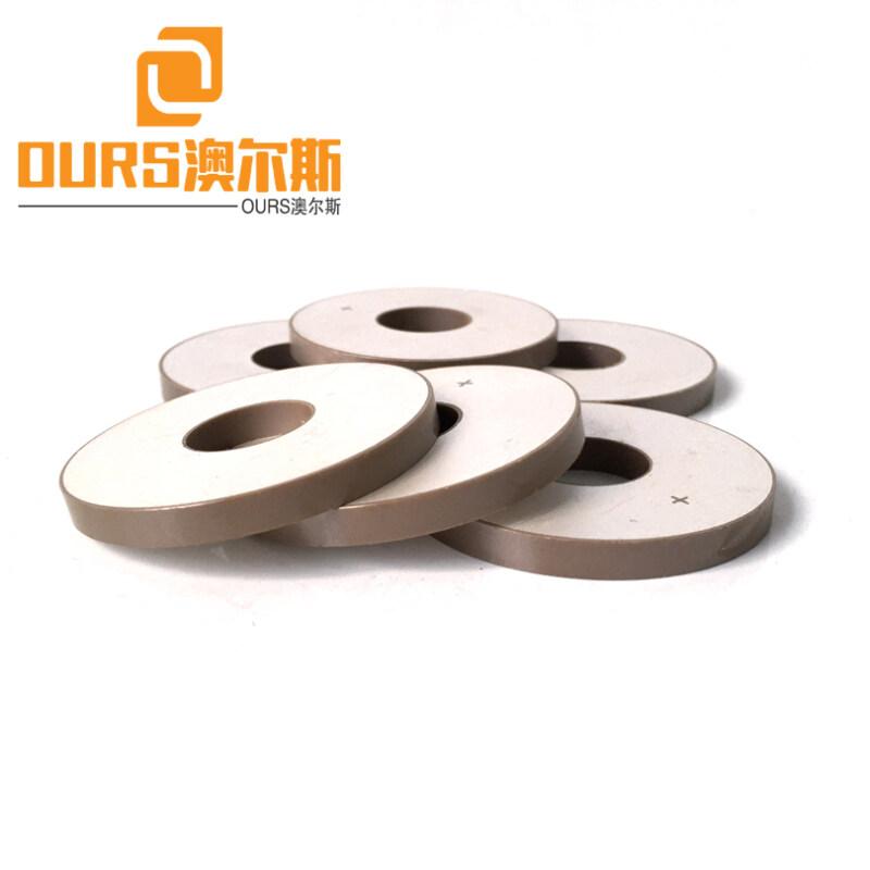 Piezoelectric Material PZT8 50*20*6MM Piezo Ceramic Ring For Ultrasonic Welding Machine