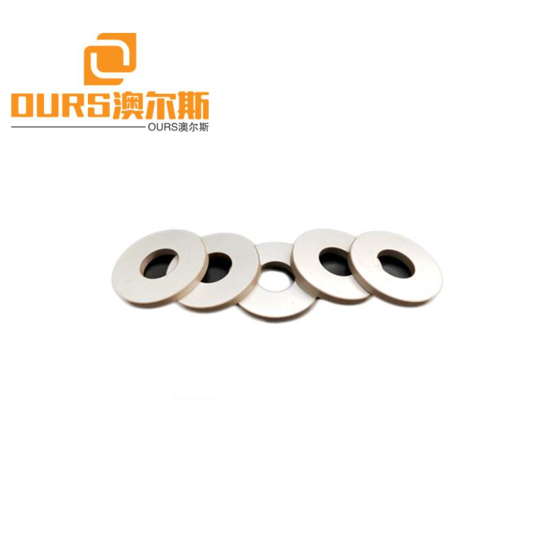 Piezoelectric material piezo ceramic piezoelectric pzt4 50*17*5mm ring piezoelectric siren