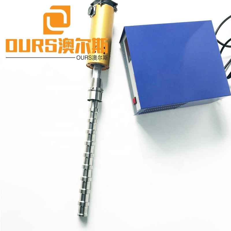2000W Ultrasonic emulsifier ultrasonic water emulsifier