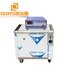 1000Watt parts cleaning ultrasonic bath 40khz ultrasonic bath cleaning process