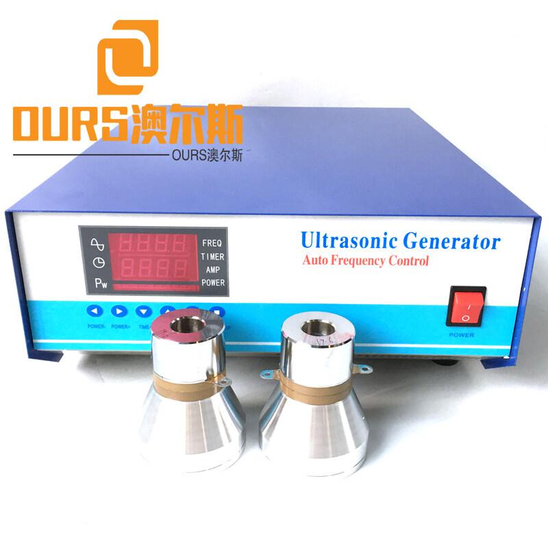 28KHZ/40KHZ/120KHZ Multi Frequency 110V or 220V Digital Ultrasonic Vibration  Machine Generator For Cleaning