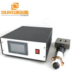 Auto Tracing Ultrasonic Welding Generator For N95 Face Mask Ear Loop Automatic Welder Welding Machine