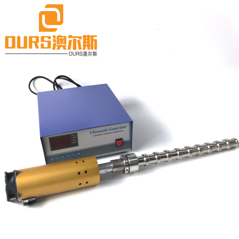 2000W 20KHZ Industrial Design Power Adjustable Ultrasonic Solvent Extraction