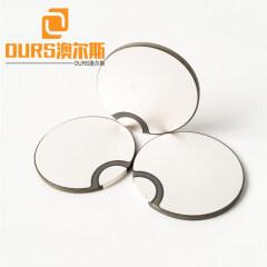 Standardized and Customized Ring Piezoceramic Shapes Disk Piezoceramic Shapes Rectangular Piezoceramic Shapes