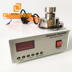 33KHZ Ultrasonic Cleaning And Sorting Machine For Chemical Industry