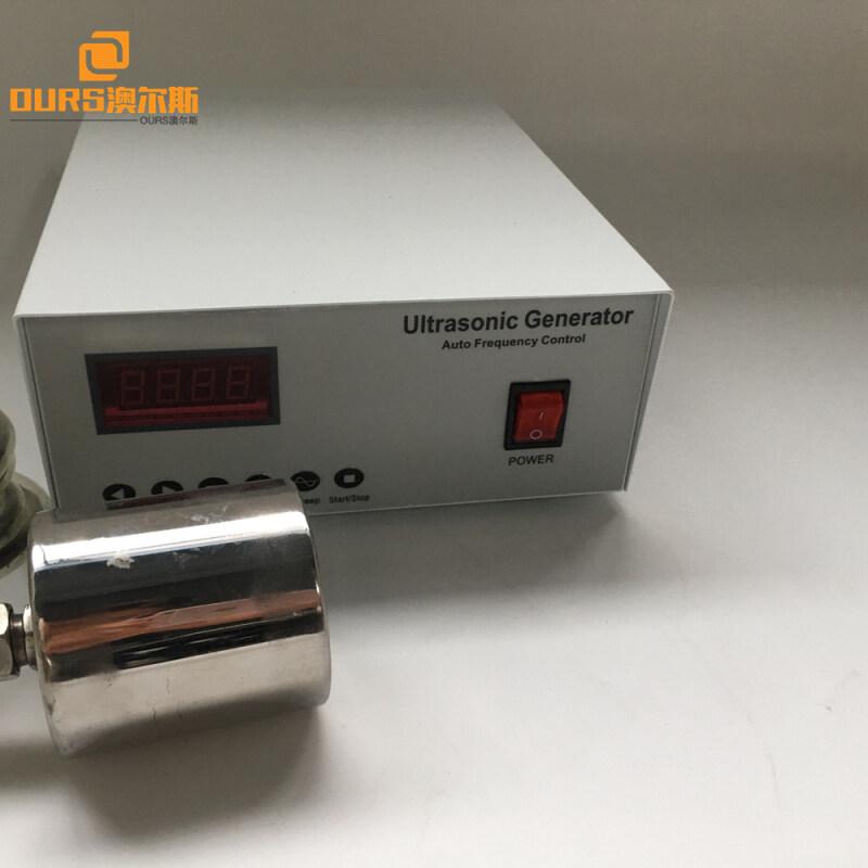 100W High density precise algae killing and algae removal 40khz  ultrasonic water treatment control equipment