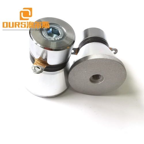 28KHZ 60W PZT4 Piezo Sonar Transducer Ultrasonic for Building of Ultrasonic Cleaner