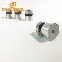 Wholesale best ultrasonic cleaner transducer 40khz 60w PZT-4