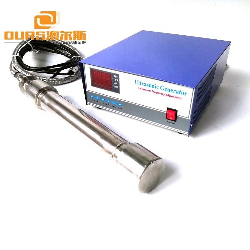 25KHz Ultrasonic Insertion Emulsified Vibrating Reactor 1500W Submersible Ultrasonic Tube Reactor