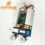 FCC &CE &Timer &Power Adjustable 200w 300w 400w 500w 600w Ultrasonic Generator PCB   25khz,28khz,33khz,40khz,80khz,100khz,135khz