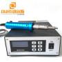 30KHZ 800W Handheld Ultrasonic Spot Welder Machine For Automotive Parts