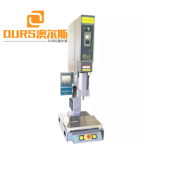 4200W Ultrasonic plastic welding machine with table riveting sealing ultrasound welder