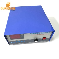 Low Price China Made Ultrasonic Circuit Generator For Cleaning Hardware Parts Instrument Wrench 200KHZ 600W