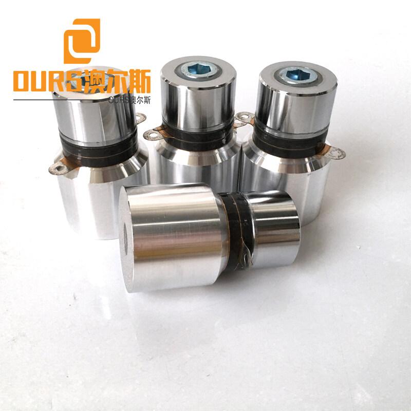 28KHZ 50W 60W 100W 120W Different Power Of Ultrasound Transducers