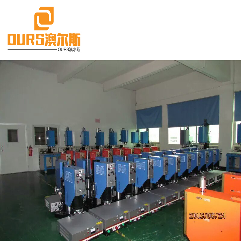 20KHZ OURS Production Ultrasonic Metal Welding Machine Copper Stranded Wire With Cross Sectional