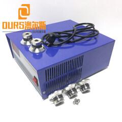 Ultrasonic Generator 28KHZ/40KHZ 1500W 220V OR 110V For Industrial Ultrasonic Cleaner