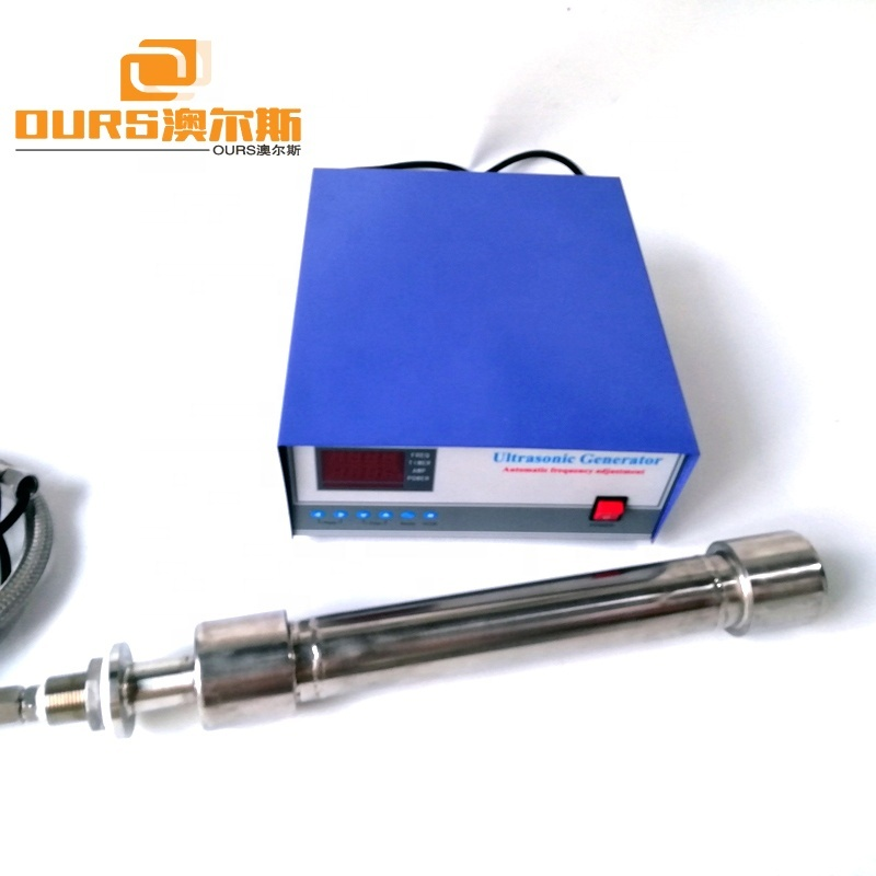 1500W Immersion Submersible Ultrasonic Vibration Rods 25KHz  Ultrasonic Tube Reactor With Generator